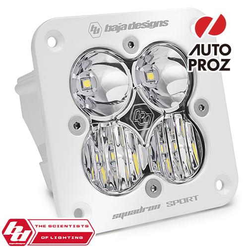 [BajaDesigns 正規品] Squadron Sportシリーズ LED ドライビングコンボライト ※フラッシュマウント・本体カラー:ホワイト