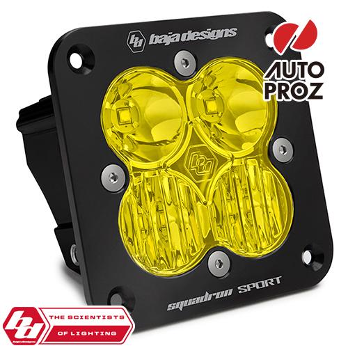 [BajaDesigns 正規品] Squadron Sportシリーズ LED ドライビングコンボライト アンバー ※フラッシュマウント・本体カラー:ブラック