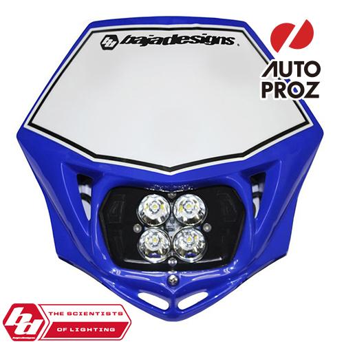 BajaDesigns 正規品 バイク用 Squadron Sportシリーズ LED レースライト ブルー ※AC用