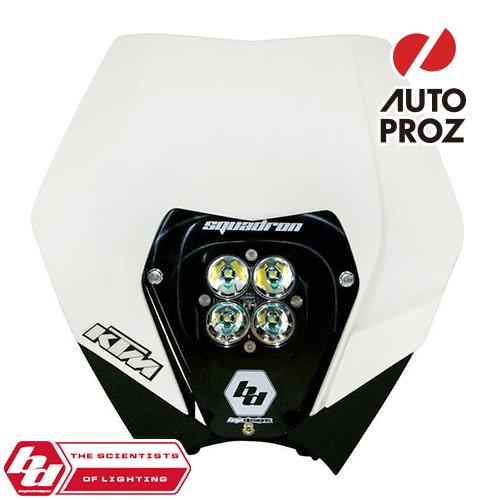 BajaDesigns 正規品 KTM 2008-2013年 Squadron Sportシリーズ ヘッドライトキット ※AC用