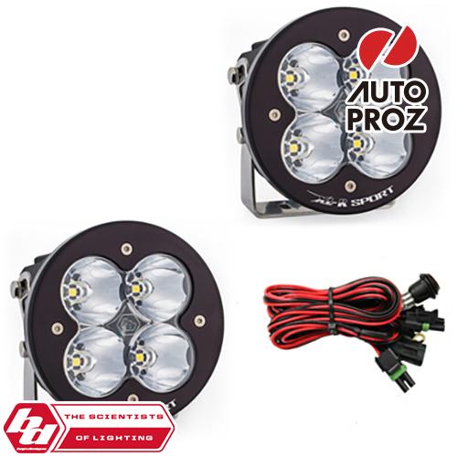 [BajaDesigns 正規品] XL-R Sportシリーズ LED ハイスピードスポットライト 2個
