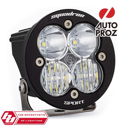 [BajaDesigns 正規品] Squadron-R Sportシリーズ LED ドライビングコンボライト