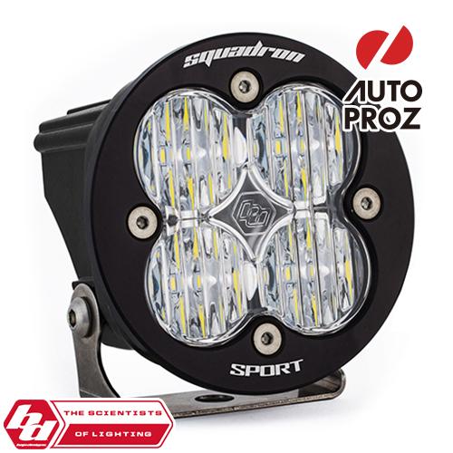 BajaDesigns 正規品 Squadron-R Sportシリーズ LED ワイドコーナリングライト