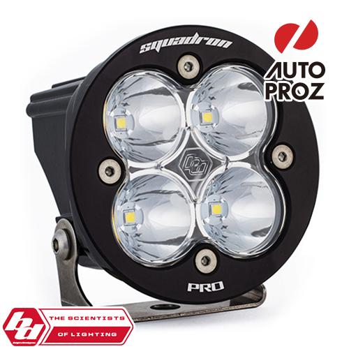 BajaDesigns 正規品 Squadron-R Proシリーズ LED スポットライト