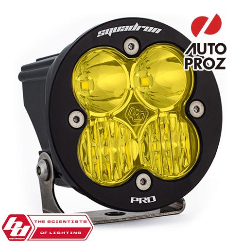 [BajaDesigns 正規品] Squadron-R Proシリーズ LED ドライビングコンボライト アンバー