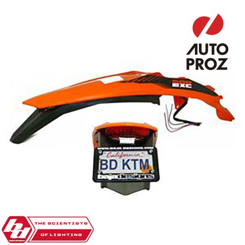 BajaDesigns 正規品 KTM EXC/XC/XCW 2012-2016年 フェンダー ※LEDテールライト付