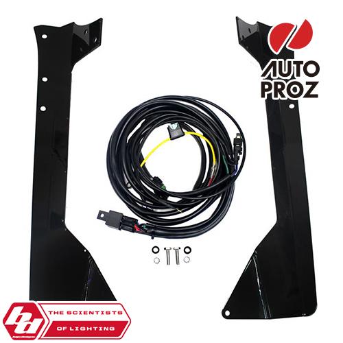 [BajaDesigns 正規品] ジープ JKラングラー OnX6シリーズ 50インチ LEDライトバー用 ライトバーブラケットキット/ライトバーマウント