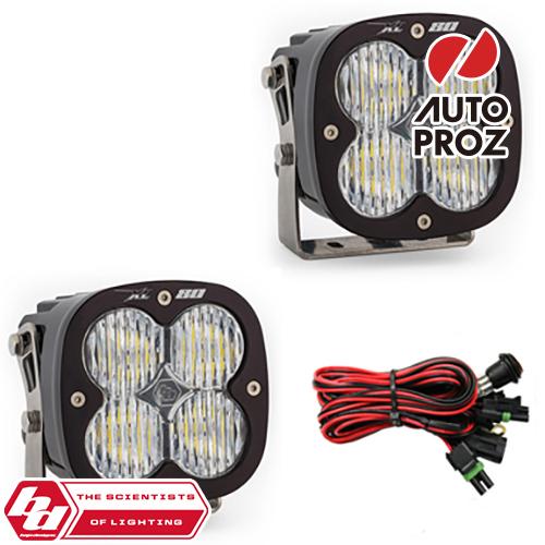 [BajaDesigns 正規品] XL80シリーズ LED ワイドコーナリングライト 2個