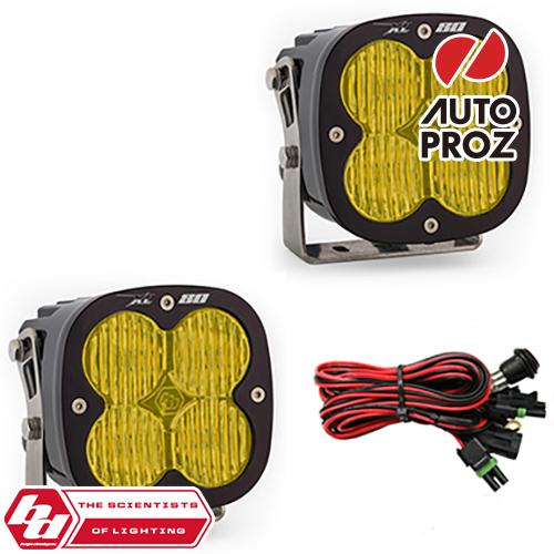 [BajaDesigns 正規品] XL80シリーズ LED ワイドコーナリングライト アンバー 2個