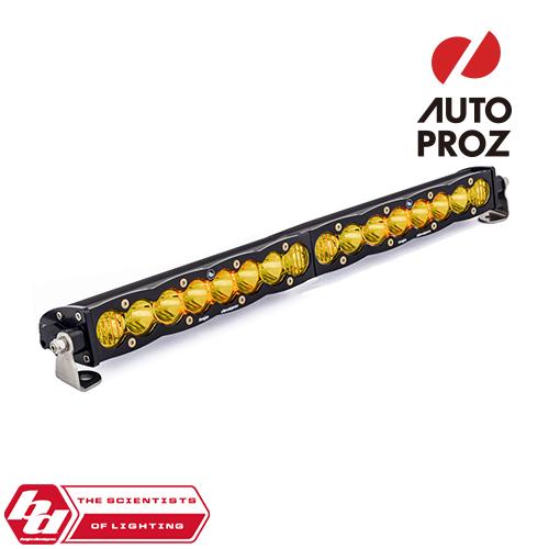 [BajaDesigns 正規品] S8シリーズ 20インチ LED ライトバー ドライビングコンボ アンバー