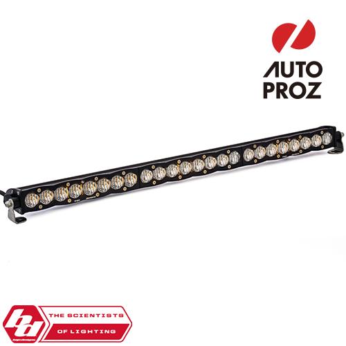 [BajaDesigns 正規品] S8シリーズ 30インチ LED ライトバー ワイドドライビング ホワイト