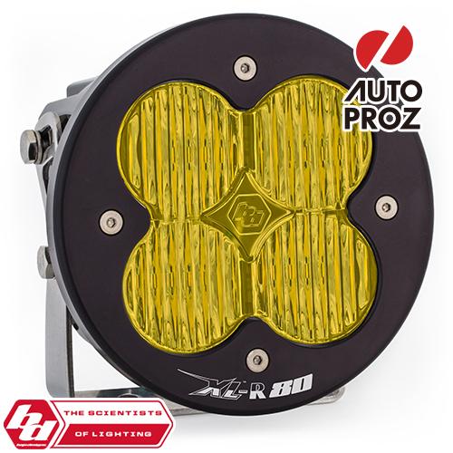 [BajaDesigns 正規品] XL-R 80シリーズ LED ワイドコーナリングライト アンバー