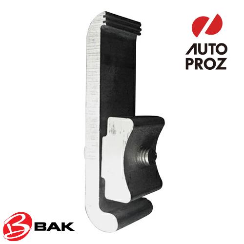 [BAKFlip 正規品] 補修パーツ サポートクランプパック F150用