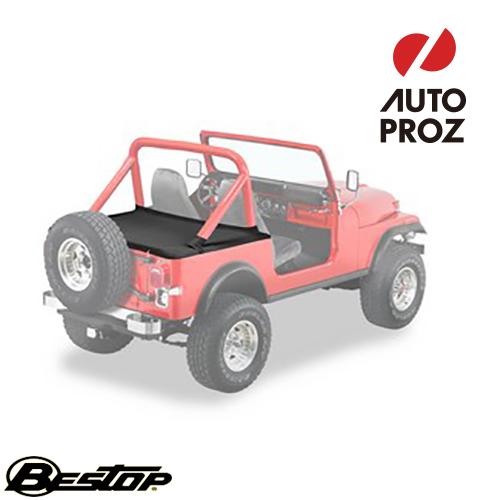 【US直輸入正規品】BESTOP (べストップ)Duster(ダスター)(スーパートップ用)Jeep (ジープ)Wrangler (ラングラー) CJ-7 1980-1991年※ブラック