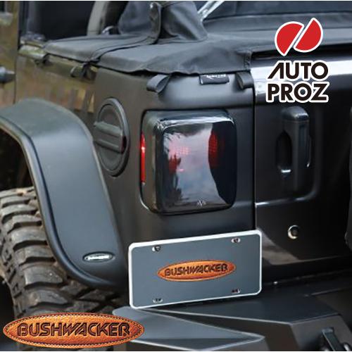 [Bushwacker 正規品] ジープ JLラングラー 2ドア/4ドア 2018年以降現行 Trail Armor トレイルアーマー コーナーガード/コーナーパネル ※リアのみ