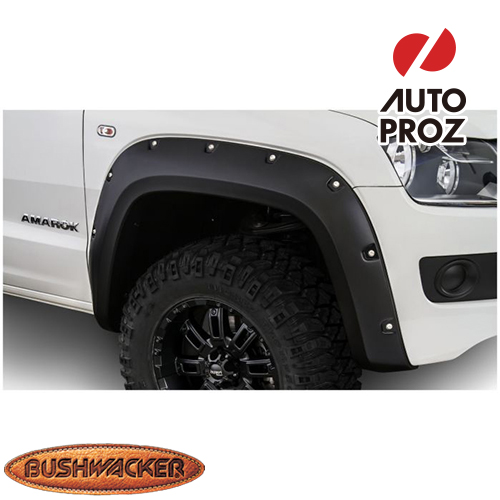 [Bushwacker 正規品] VW アマロック 5フィート1インチベッド 2017-2019年 ポケットスタイル フェンダーフレア/オーバーフェンダー ※フロント・リアセット