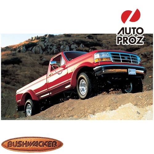 [Bushwacker 正規品] フォード F-150 スタイルサイド 6フィート7インチ/8フィートベッド 1992-1996年 カットアウトスタイル フェンダーフレア/オーバーフェンダー ※リアのみ