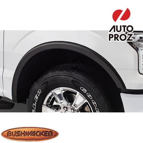 [Bushwacker 正規品] フォード F-150 スタイルサイド 5フィート6インチ/6フィート6インチ/8フィート1インチベッド 2015-2017年 OEスタイル フェンダーフレア/オーバーフェンダー ※フロントのみ