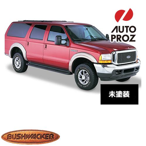 [USブッシュワーカー 直輸入正規品] Bushwacker フォード エクスカージョン OEスタイル フェンダーフレア フロントリアセット マットブラック