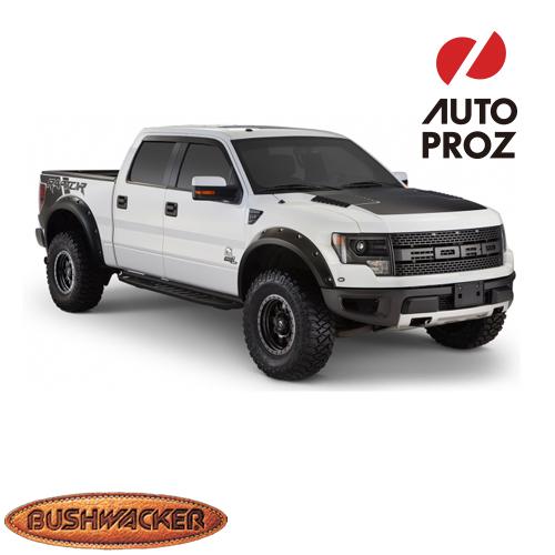 [USブッシュワーカー 直輸入正規品] Bushwacker フォード ラプター ポケットスタイル フェンダーフレア フロントリアセット マットブラック