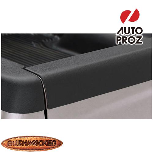 [Bushwacker 正規品] フォード レンジャー 1993-2011年 テールゲートキャップ
