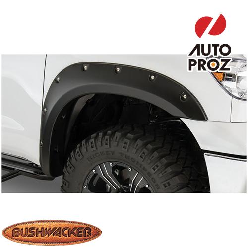 [Bushwacker 正規品] トヨタ タンドラ フリートサイド 5フィート6インチ/6フィート6インチ/8フィート1インチベッド 2007-2013年 ポケットスタイル フェンダーフレア/オーバーフェンダー ※フロントのみ