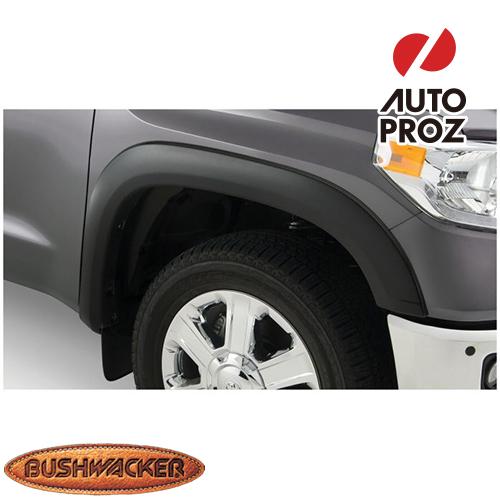 [Bushwacker 正規品] トヨタ タンドラ フリートサイド 5フィート6インチ/6フィート6インチ/8フィート1インチベッド 2014-2020年 OEスタイル フェンダーフレア/オーバーフェンダー ※フロントのみ