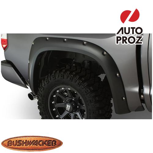 [Bushwacker 正規品] トヨタ タンドラ フリートサイド 5フィート6インチ/6フィート6インチ/8フィート1インチベッド 2014-2020年 ポケットスタイル フェンダーフレア/オーバーフェンダー ※リアのみ
