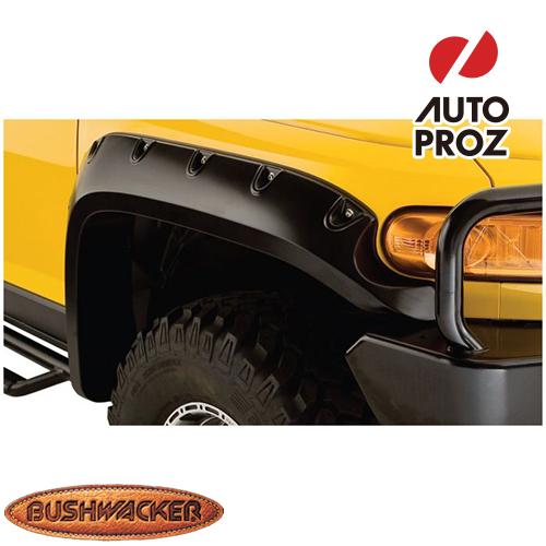 [Bushwacker 正規品] トヨタ FJクルーザー 2007-2014年 ポケットスタイル フェンダーフレア/オーバーフェンダー ※フロントのみ