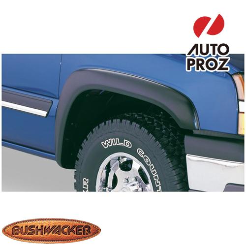 [Bushwacker 正規品] シボレー シルバラード 1500 フリートサイド 6フィート5インチ/8フィートベッド 2003-2006年 Extend-A-Fenderスタイル フェンダーフレア/オーバーフェンダー ※フロントのみ
