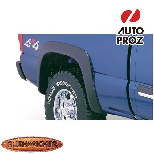 ブッシュワーカー/オーバーフェンダー/エアロ/フェンダーモール/オフロード [Bushwacker 正規品] シボレー シルバラード 1500 クラシック 6フィート5インチ/8フィートベッド 2007年 Extend-A-Fenderスタイル フェンダーフレア/オーバーフェンダー ※リアのみ