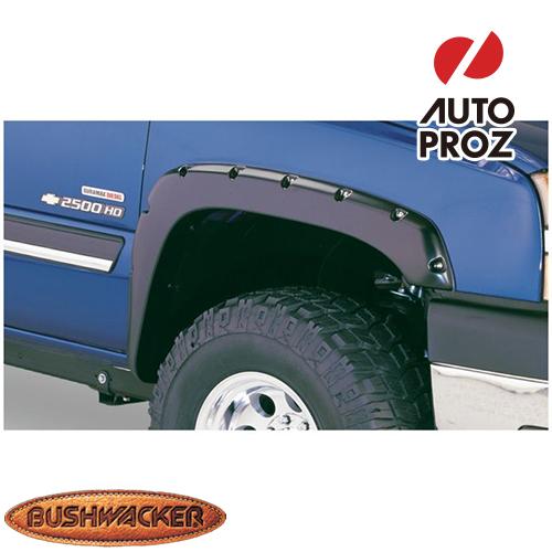 [Bushwacker 正規品] GMC シエラ 1500 クラシック 6フィート5インチ/8フィートベッド ボディクラッドなし車両 2007年 ポケットスタイル フェンダーフレア/オーバーフェンダー ※フロントのみ