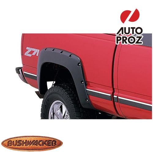[Bushwacker 正規品] シボレー C1500 6フィート5インチ/8フィートベッド 1988-1999年 ポケットスタイル フェンダーフレア/オーバーフェンダー ※リアのみ