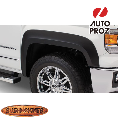 [Bushwacker 正規品] GMC シエラ 1500 5フィート8インチベッド 2014-2015年 Extend-A-Fenderスタイル フェンダーフレア/オーバーフェンダー ※フロントのみ