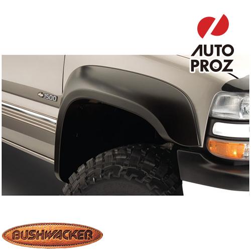 [Bushwacker 正規品] シボレー シルバラード 1500/2500HD クラシック フリートサイド 6フィート5インチ/8フィートベッド 2007年 Extend-A-Fenderスタイル フェンダーフレア/オーバーフェンダー ※フロントのみ