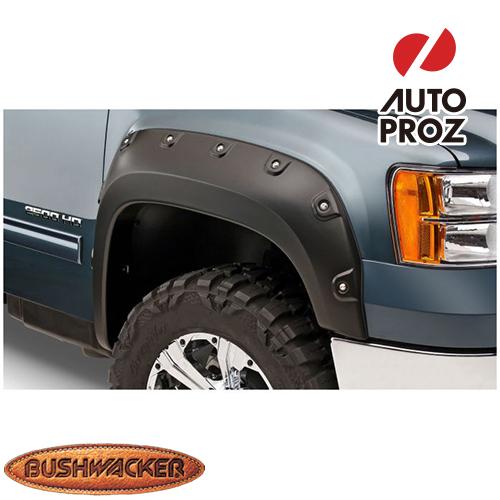 [Bushwacker 正規品] GMC シエラ 3500HD 6フィート6インチ/8フィート1インチベッド 2011-2014年 BOSS ポケットスタイル フェンダーフレア/オーバーフェンダー ※フロントのみ