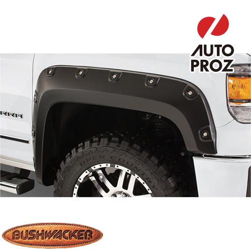 [Bushwacker 正規品] GMC シエラ 1500 フリートサイド 5フィート8インチ/6フィート6インチ/8フィート1インチベッド 2014-2015年 BOSS ポケットスタイル フェンダーフレア/オーバーフェンダー ※フロントのみ