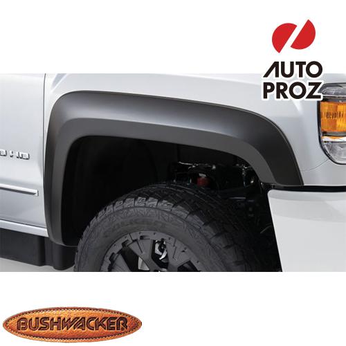 [Bushwacker 正規品] GMC シエラ 2500HD/3500HD 6フィート6インチ/8フィート1インチベッド 2015-2019年 Extend-A-Fenderスタイル フェンダーフレア/オーバーフェンダー ※フロントのみ