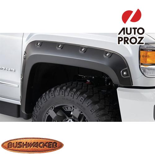[Bushwacker 正規品] GMC シエラ 2500HD/3500HD 6フィート6インチ/8フィート1インチベッド 2015-2019年 BOSS ポケットスタイル フェンダーフレア/オーバーフェンダー ※フロントのみ