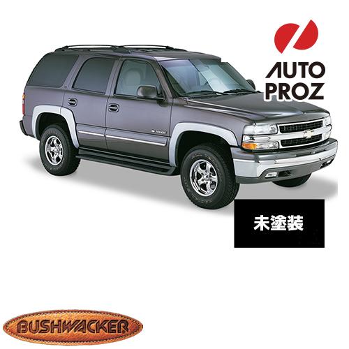 [US Bush worker direct import regular article] Bushwacker Chevrolet Tagus  OE-style fender flare front desk rear set mat black