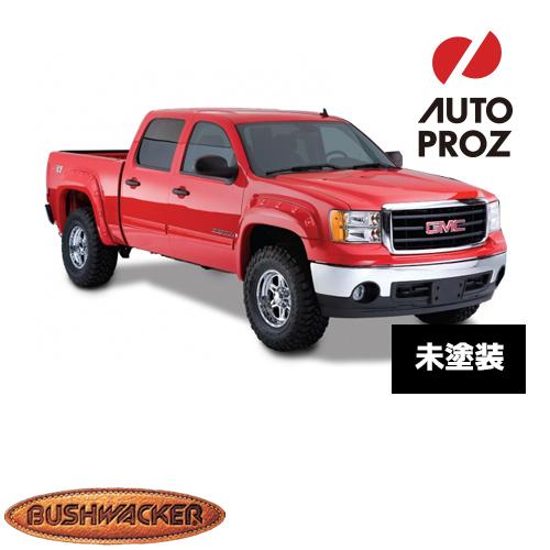 [USブッシュワーカー 直輸入正規品] Bushwacker GMC シエラ 1500/2500/3500 HD デナリ カットアウト フェンダーフレア フロントリアセット マットブラック