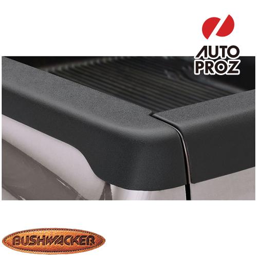[Bushwacker 正規品] シボレー シルバラード 2500 フリートサイド 8フィートベッド ステークホールなし車両 1999-2004年 ベッドレールキャップ