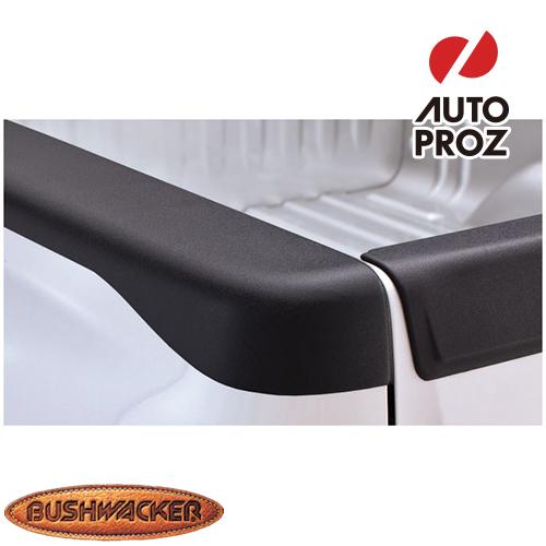 [Bushwacker 正規品] シボレー シルバラード 1500 フリートサイド 5フィート8インチベッド ステークホールなし車両 2007-2014年 ベッドレールキャップ