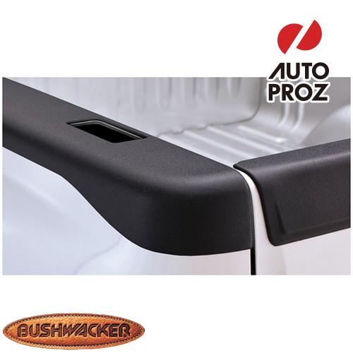 [Bushwacker 正規品] GMC シエラ 2500HD/3500HD フリートサイド 8フィート1インチベッド ステークホールあり車両 2007-2014年 ベッドレールキャップ