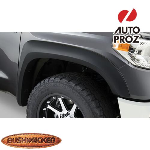 [Bushwacker 正規品] 日産 タイタン 5フィート6インチ/6フィート6インチ/7フィート/8フィートベッド ロックボックスなし車両 2004-2015年 Extend-A-Fenderスタイル フェンダーフレア/オーバーフェンダー ※フロントのみ