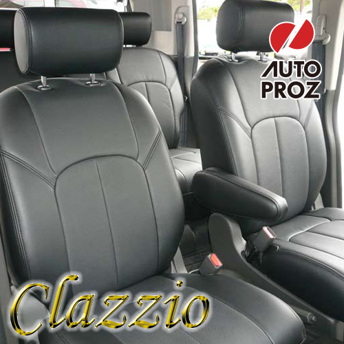 [Clazzio 正規品] トヨタ タンドラ クルーマックス 2007-2013年式 運転席パワーシート調整 レザー シートカバー 2列セット