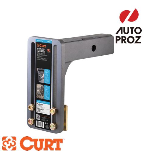 [CURT 正規品] SECURELATCH アジャスタブル ピントルマウント 2.5インチ角 メーカー保証付