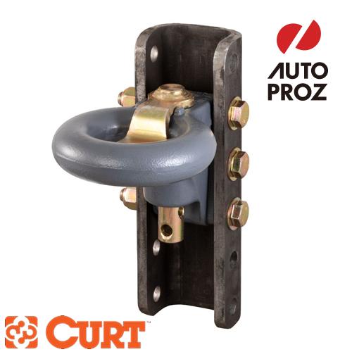 [CURT 正規品] SECURELATCH ルネットリング付き チャネル メーカー保証付