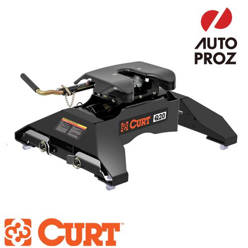 [CURT 正規品] GM トラック用 Q20 5thホイールヒッチ システムレッグ メーカー保証付