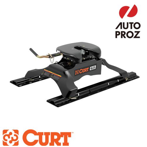 [CURT 正規品] ピックアップトラック用 Q25 5thホイールヒッチ レール付き メーカー保証付